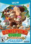 Donkey Kong Country: Tropical Freeze Cheats